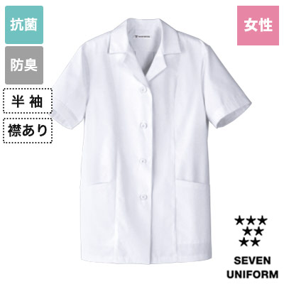 半袖白衣(襟あり)女性用(35-AA0337)
