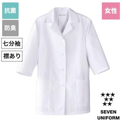 七分袖白衣(襟あり)女性用(35-AA0339)