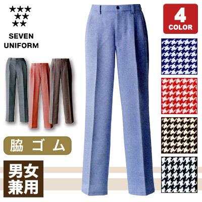 千鳥格子パンツ(35-WL1471)
