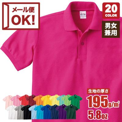T/C半袖ポロ(ポケット無)(41-00141NVP)