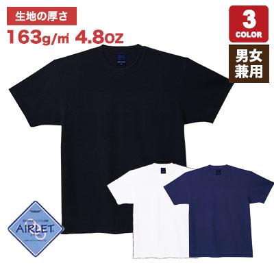 エアレットTシャツ(42-AIR010)