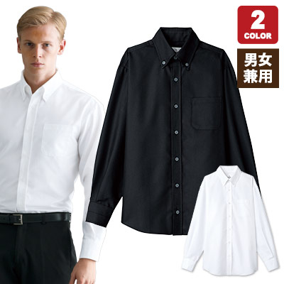 長袖ボタンダウンシャツ(31-EP8059)