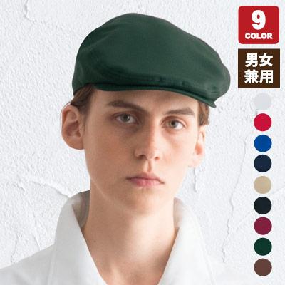 ハンチング帽(31-AS8085)