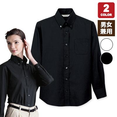 ボタンダウンシャツ(長袖)(31-EP7921)