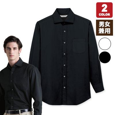 ワイドカラーシャツ(長袖)(31-EP7922)