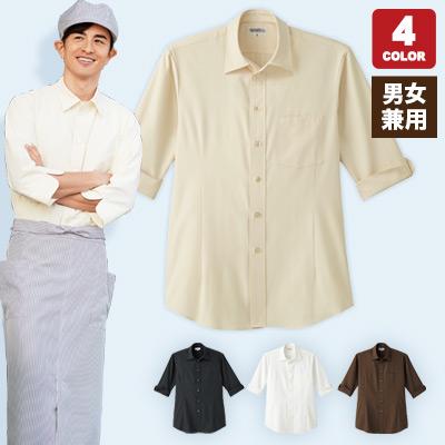 七分袖ショップシャツ(33-ET5731)