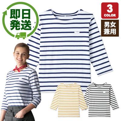 バスクシャツ(31-AS8253)