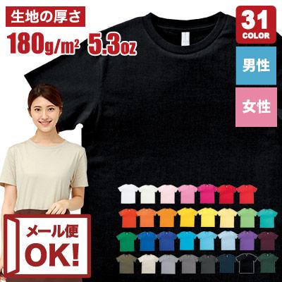 Tシャツ(34-MS1141)
