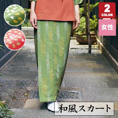 和風ラップスカート(71-7-411(413))