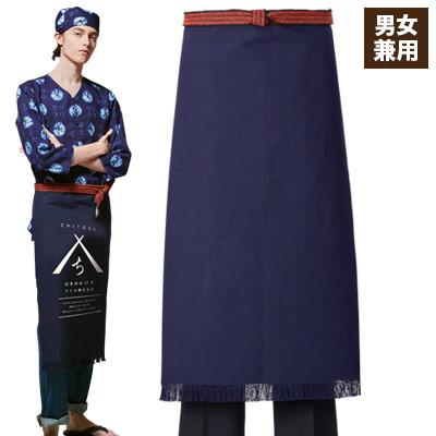 帆前掛け(ロング)(31-AS8319)