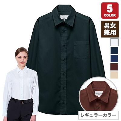 レギュラーカラーシャツ(31-EP8354)