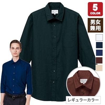 七分袖レギュラーカラーシャツ(31-EP8355)