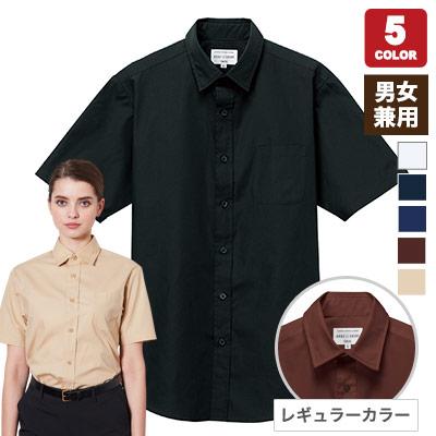 半袖レギュラーカラーシャツ(31-EP8356)