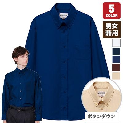 長袖ボタンダウンシャツ(31-EP8357)