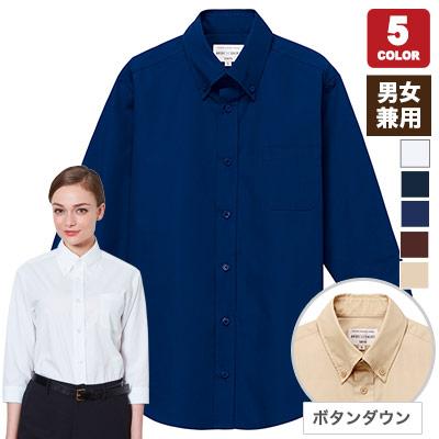 七分袖ボタンダウンシャツ(31-EP8358)