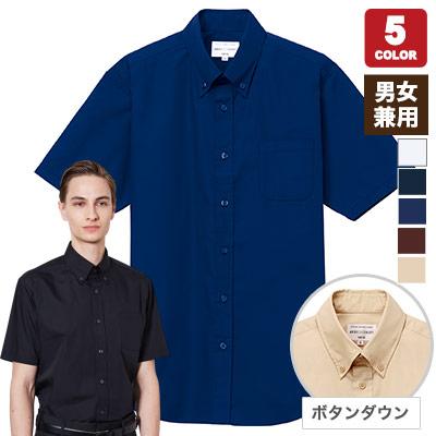 半袖ボタンダウンシャツ(31-EP8359)