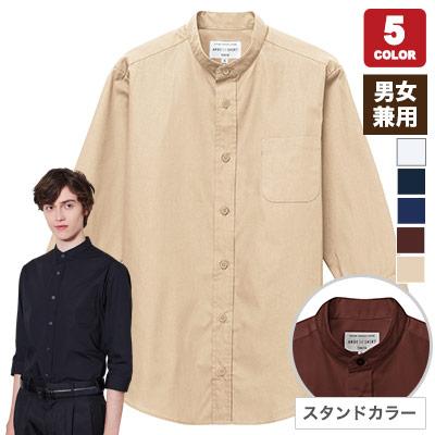 七分袖スタンドカラーシャツ(31-EP8361)