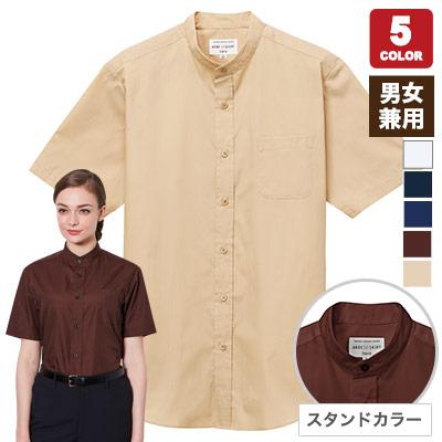 半袖スタンドカラーシャツ(31-EP8362)