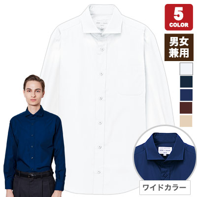 長袖ワイドカラーシャツ(31-EP8363)