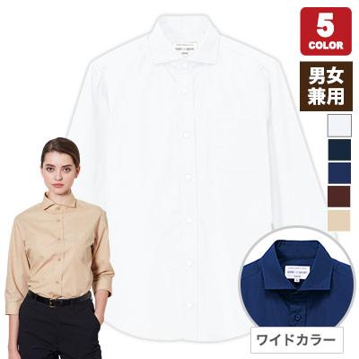 七分袖ワイドカラーシャツ(31-EP8364)