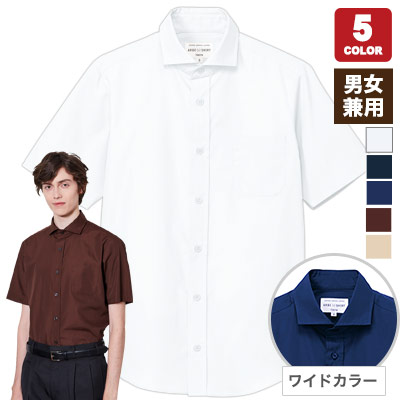 半袖ワイドカラーシャツ(31-EP8365)