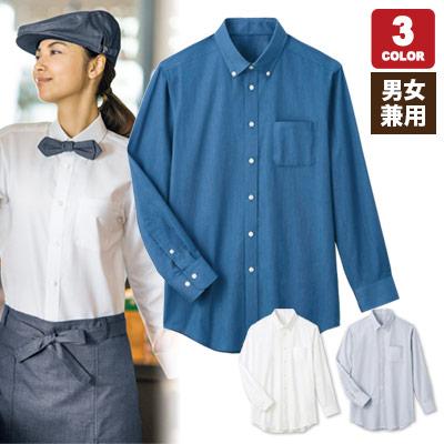 長袖ボタンダウンシャツ(33-SBLU1809)
