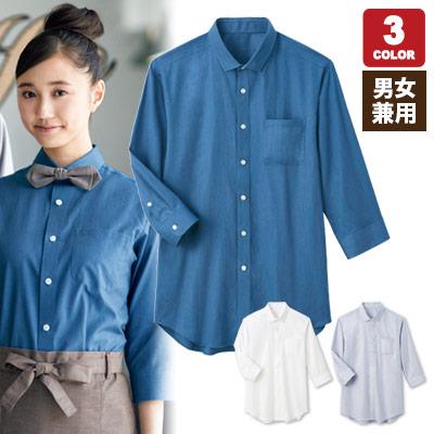 七分袖セミワイドカラーシャツ(33-SBSU1810)