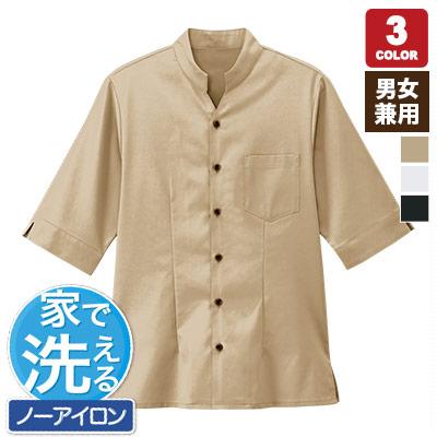 七分袖スタンドカラーシャツ(32-34310)