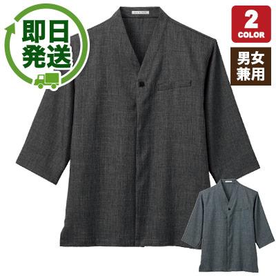 和風シャツ(34-FB4543U)