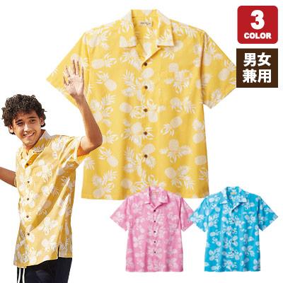アロハシャツ(34-FB4546U)