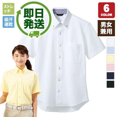 半袖ニットシャツ(71-ZK2712)