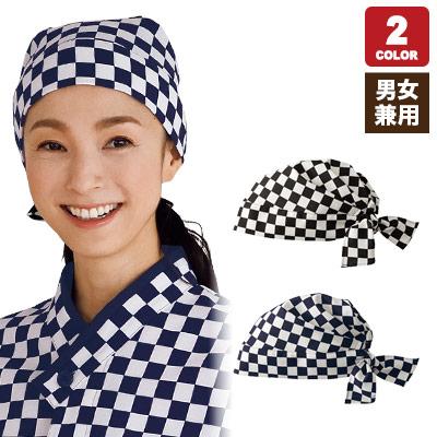バンダナ帽(33-SHAU1914)