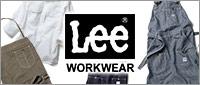 Leeのワークウェア
