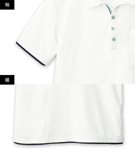 配色デザイン(袖・裾)のイメージ画像