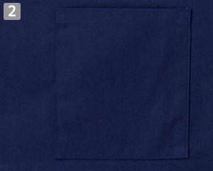 作務衣/上衣(02-25700)の商品詳細「左ポケット」