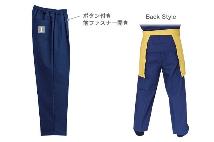 作務衣パンツ(02-25701)の商品詳細