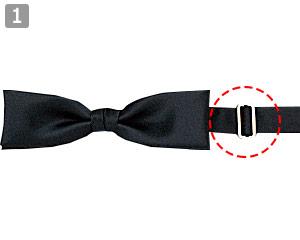 蝶ネクタイのポイント�サイズ調節機能