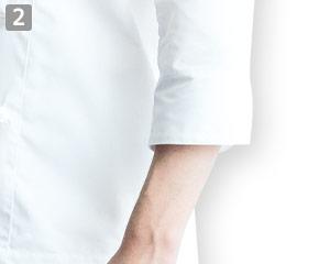 七分袖コックコート(31-AS6800)の商品詳細「七分袖」