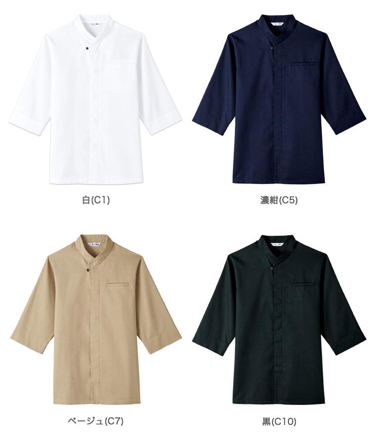 チトセの和風シャツのカラーバリエーション