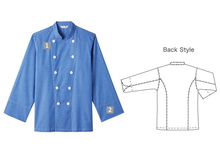コックシャツ/七分袖(31-AS8220)の商品詳細