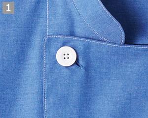 コックシャツ/七分袖(31-AS8220)の商品詳細「白ボタン」