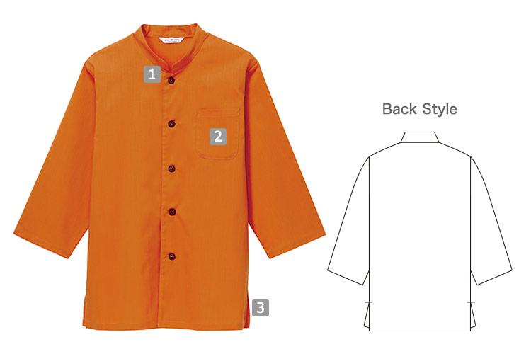 七分袖和風シャツ(31-AS8315)の商品詳細