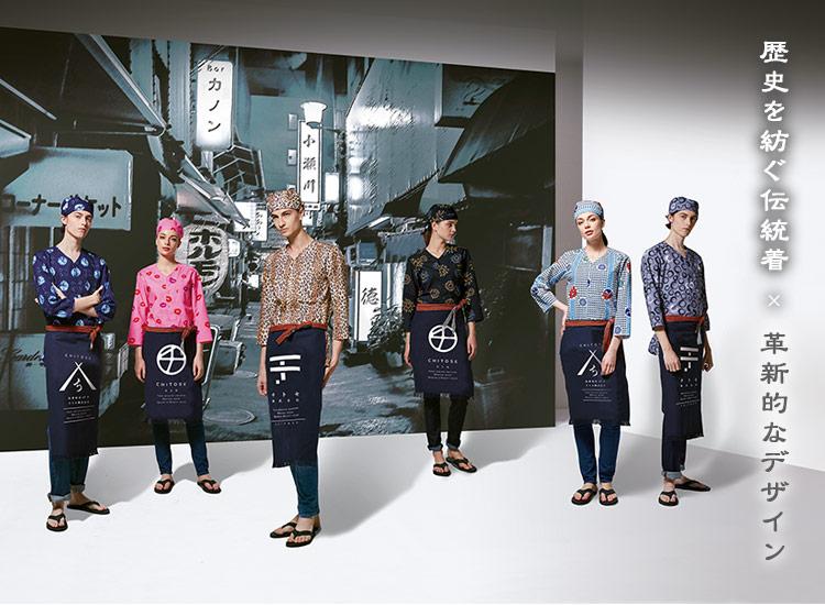 歴史を紡ぐ伝統着が革新的なデザインで登場!arbeの和風キャップ