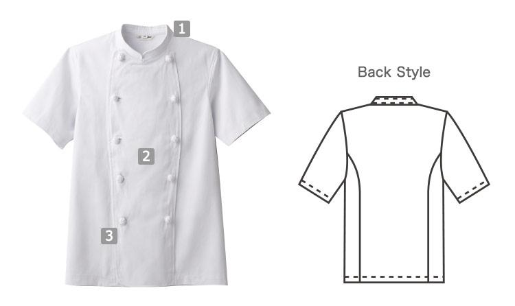 半袖コックコートの商品詳細