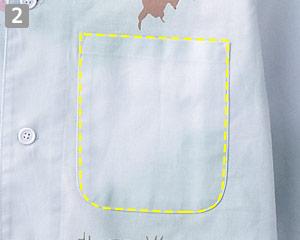 鯉口シャツ(31-DN6746)のポイント2