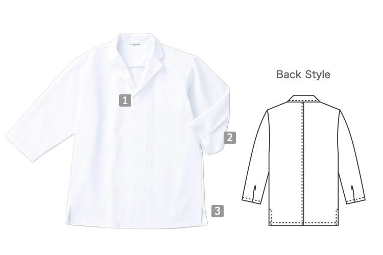 七分袖白衣(31-DN6853)の商品詳細