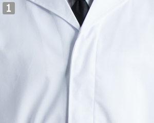 七分袖白衣のポイント�比翼ボタン