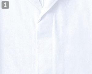 半袖白衣のポイント�比翼ボタン