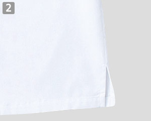 半袖白衣のポイント�スリット入り