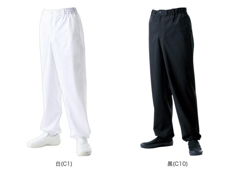 パンツ/裾ゴム(31-DN6862)のカラーバリエーション